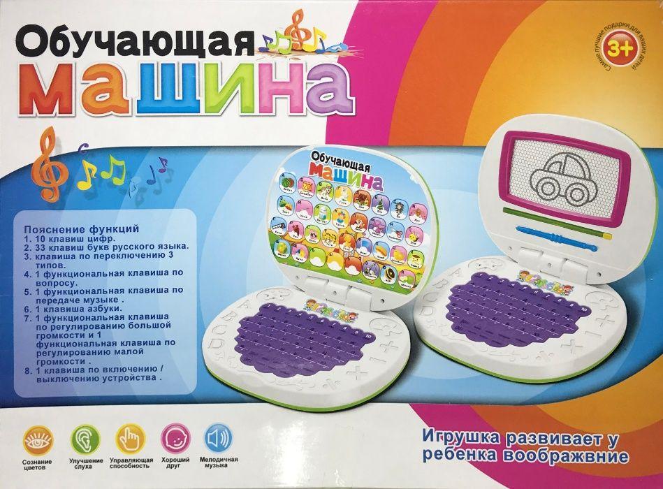 Edukacyjna Tablica Laptop dla Dzieci Zabawka