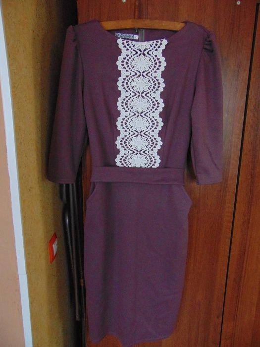 Нарядное платье 46 р.