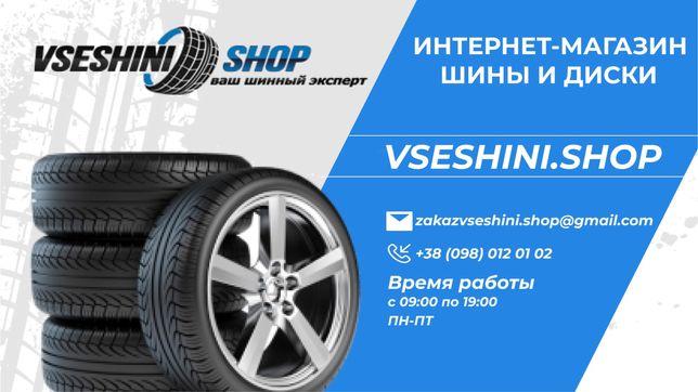 Колеса Шины Диски R14 R15 R16 шины б/у