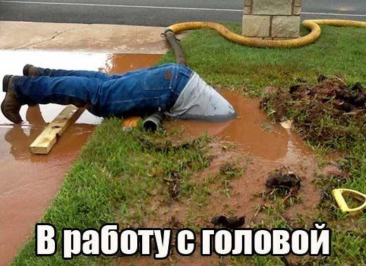 Сантехник , слесарь , замена труб , водопровод