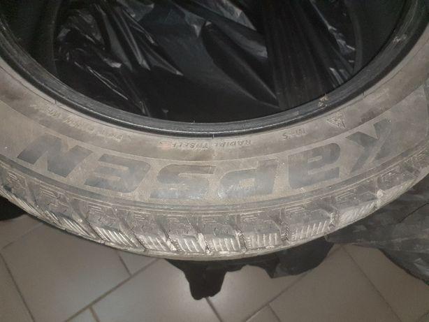 Срочно продам шины