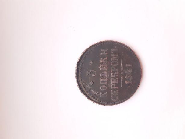 3 копейки 1841 года, Николай 1