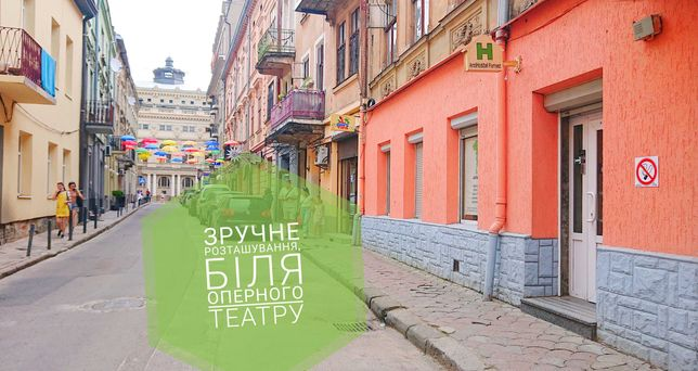 Продаж бізнесу готель, хостел у Львові