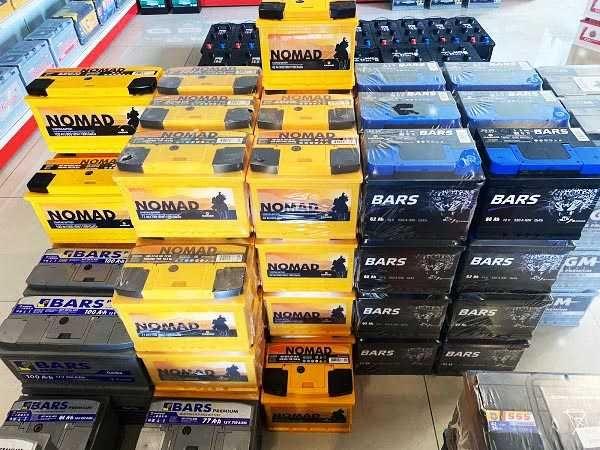 Акумулятор для авто, трактора, скутера, грузовий, мото акумулятори АКБ