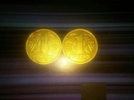 Монеты номиналом 1 гривня 1996