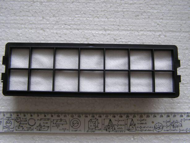 Продам кассету с микрофильтром на пылесос Thomas