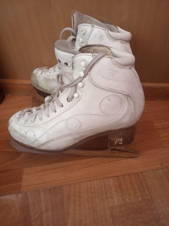 Risport ice dance 23,5