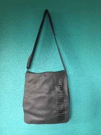 Szara torba na ramię • Cropp • pojemna, A4, listonoszka
