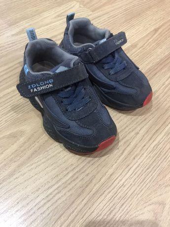 Кроссовки замшевые светящиеся