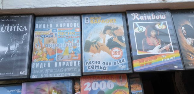 ПРОДАМ ДВД СД диски ОПТОМ в хорошем состоянии с полиграфией