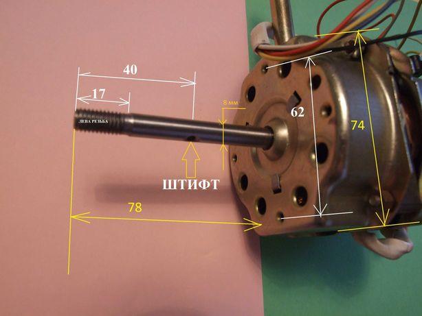 двигатель  напольного  вентилятора
