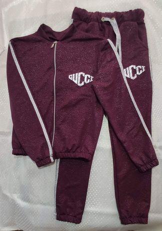 Спортивный костюм для девочки 6-10 лет, 122, 128, 134, 140 размеры
