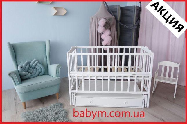 Ліжко/ліжечко дитяче/колиска/БЕЗКОШТОВНА ДОСТАВКА/Крем