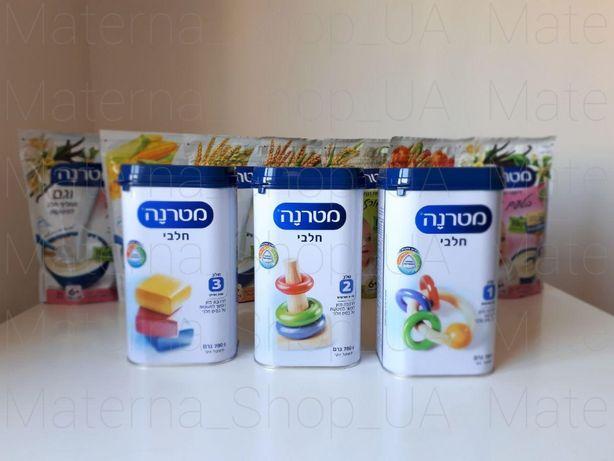 Молочная Смесь Халеви - Детское питание из Израиля Матерна (Materna)