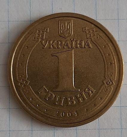 1 гривня 2004, 2010, 2015