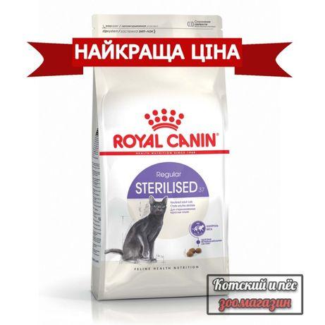Royal Canin Regular Sterilised 37 Роял Канин сухой корм для кошек 10кг