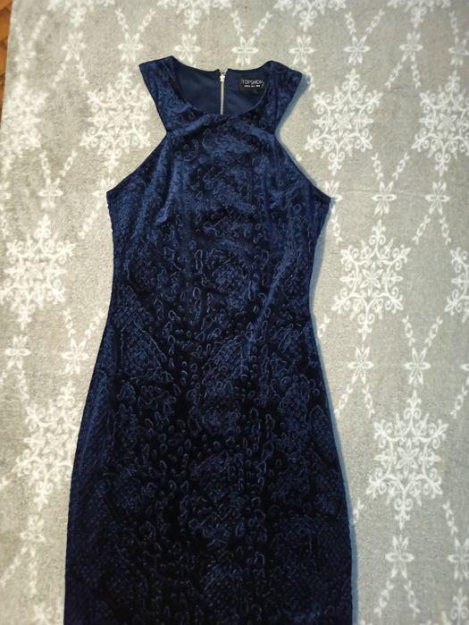 Sukienka elegancka Topshop Olkusz - image 1