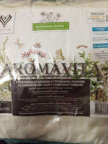 Подушка с гречневой шелухой Aromavita