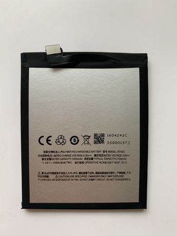 Батарея до Meizu m2 BT42C