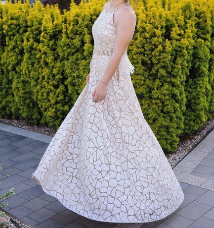 Вечірня сукня!
