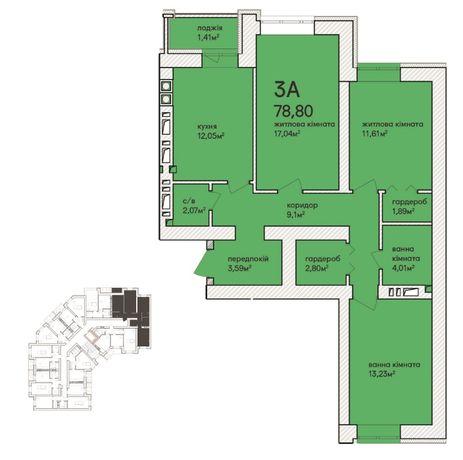 Шикарная 3 комнатная квартира
