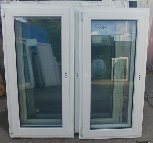 Okna PCV używane 70x140 i inne w bardzo dobrym stanie! PiĄTEK, ŁÓDŹ