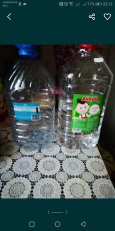 Бутылки с под воды