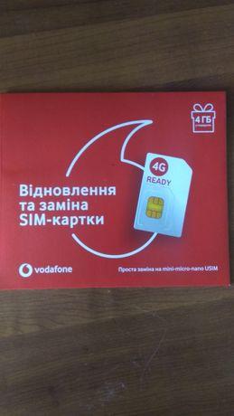 Восстановление сим карт Водафон  (МТС) 500 руб .Стартовый пакет.
