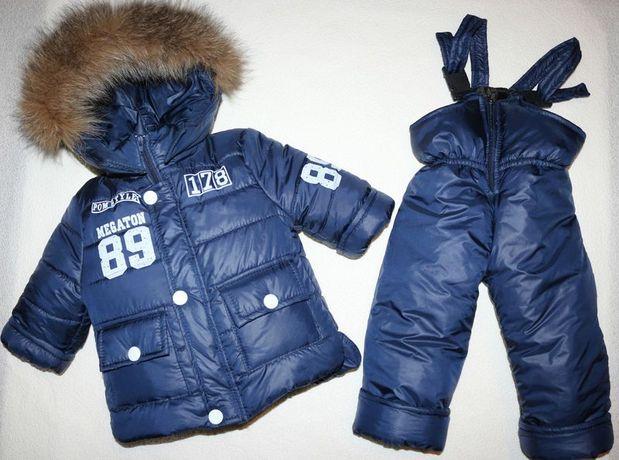 Зимний костюм (комплект) на мальчика 1-6 лет (ростовой). ОПТ, розница!
