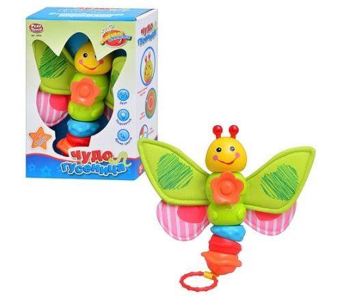 Развивающая Игрушка погремушка Веселая бабочка / гусеница