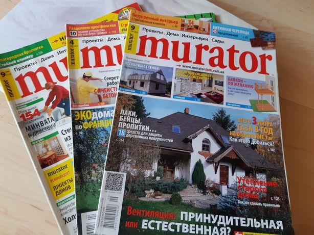 Журнали. Будова