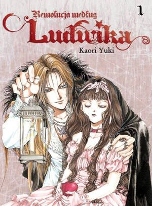 Rewolucja według Ludwika #1 Kaori Yuki manga anime komiks
