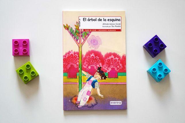 El árbol de la esquina - książka hiszpańska