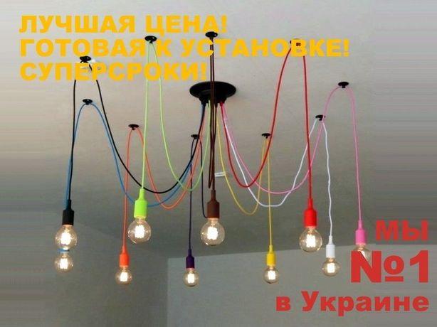 Люстра Паук Лофт Светильник Паук для детской от 3 ламп + лампа Эдисон