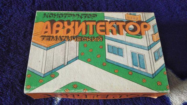 Детский конструктор Архитектор, времён СССР