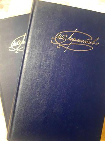 Сборник сочинений Лермонтов, 2 тома