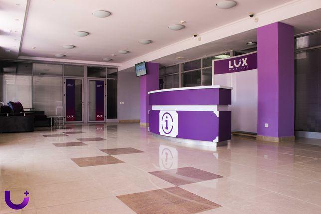 Продаж медичного центру в Тернополі
