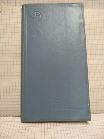 Instrukcja obsługi Syrena 100  1959r Biały Kruk