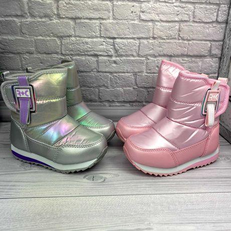 Дутики зимние на девочку, зимняя обувь