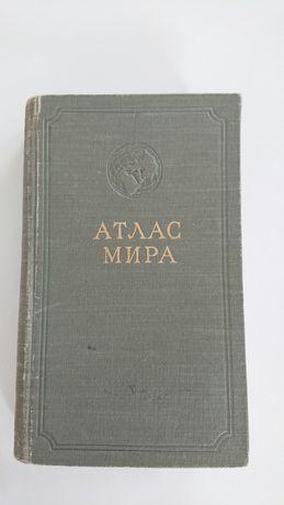 Atlas Świata. Wydanie rosyjskie