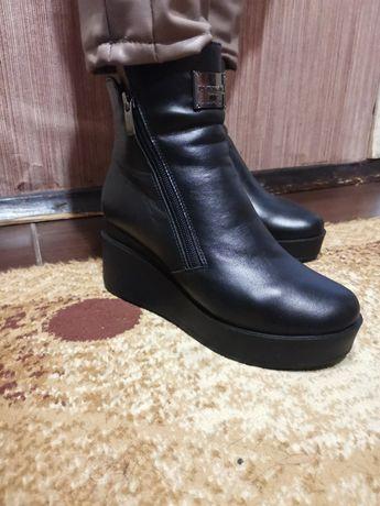Осіннє шкіряне взуття