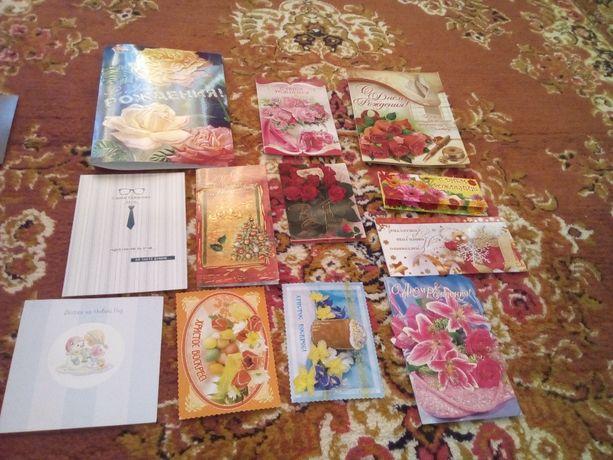 Открытка харьков,львов,коты,красивые открытки с цветами,лифт карты