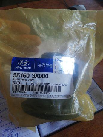 Салейблок задней балки Хундай Элантра Hyundai Elantra