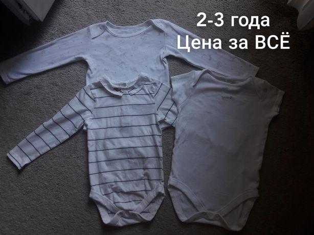 Пакет вещей на мальчика 2-3года боди длинный рукав боди Next M&S