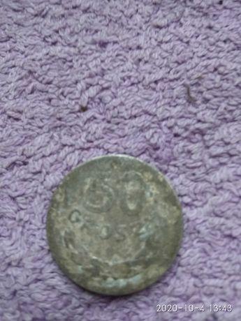 Moneta z czasów PRL-u