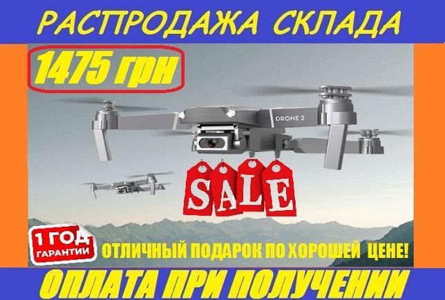 Дрон селфи Квадрокоптер складной с Full HD WiFi камерой 8МП 340м/25мин