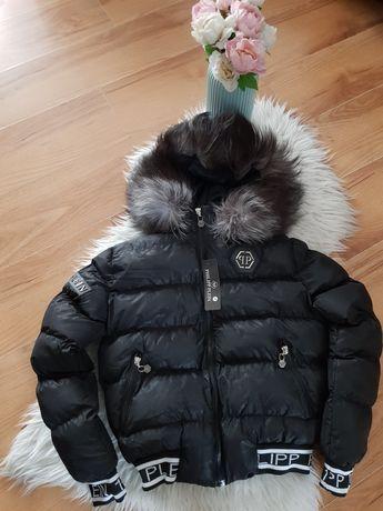 Kurtka zimowa damska Philipp Plein