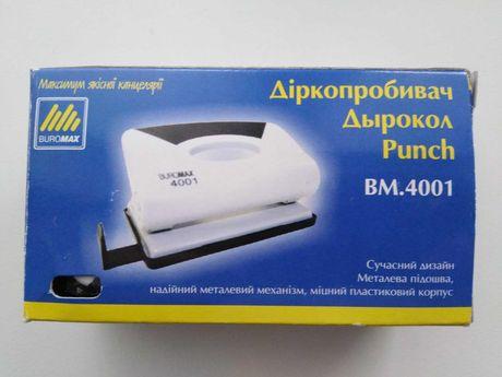 Дырокол BМ 4001 на 10 листов BuroMAX
