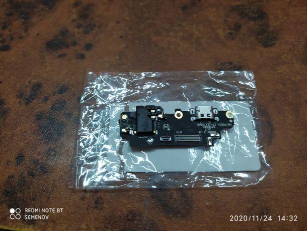 Порт Зарядки Meizu M5 Note 32GB