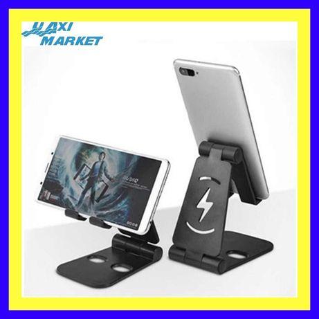 Держатель, подставка для телефона, планшета с регулируемым углом накло